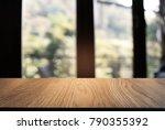 empty wooden table in front of... | Shutterstock . vector #790355392