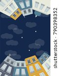 illustration   cozy city | Shutterstock .eps vector #790398352