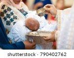 baptism ceremony in church. | Shutterstock . vector #790402762