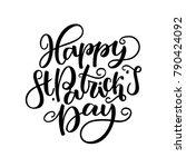 st. patricks day lettering.... | Shutterstock .eps vector #790424092