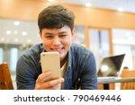 close up soft focus asian  man  ...   Shutterstock . vector #790469446