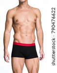 perfect muscular male torso... | Shutterstock . vector #790476622