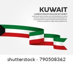 kuwait flag background | Shutterstock .eps vector #790508362