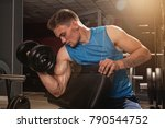 young male athlete bodybuilding ... | Shutterstock . vector #790544752