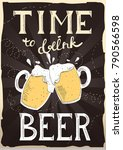 "vector poster ""time to drink... 