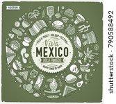 vector hand drawn set of latin... | Shutterstock .eps vector #790588492