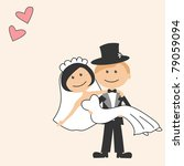 wedding invitation with dancing ... | Shutterstock .eps vector #79059094