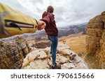 young girl on the background of ...   Shutterstock . vector #790615666