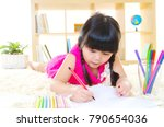 asian girl drawing picture with ... | Shutterstock . vector #790654036