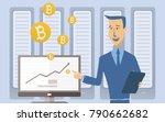 mining bitcoin concept. young... | Shutterstock .eps vector #790662682
