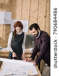 young architects discussing... | Shutterstock . vector #790684486