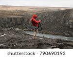 b r ardalur iceland   october... | Shutterstock . vector #790690192