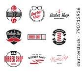 set of vintage barber shop logo ... | Shutterstock .eps vector #790712926