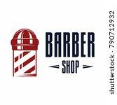 vintage barber shop logo ... | Shutterstock .eps vector #790712932