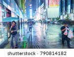 new york city   june 8  2013 ... | Shutterstock . vector #790814182
