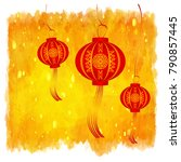 vector of abstract chinese new... | Shutterstock .eps vector #790857445