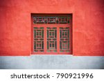 Ancient Chinese Window  Locate...