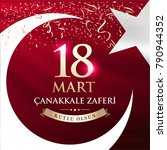 republic of turkey national... | Shutterstock .eps vector #790944352