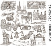 an hand drawn collection. bric... | Shutterstock . vector #790963462