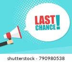 male hand holding megaphone... | Shutterstock .eps vector #790980538