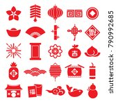 chinese new year icon seamless... | Shutterstock .eps vector #790992685
