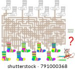 logic puzzle game with... | Shutterstock .eps vector #791000368