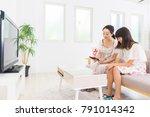 asian parent and daughter... | Shutterstock . vector #791014342