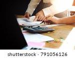 business meeting  business... | Shutterstock . vector #791056126