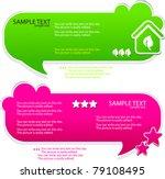 colorful speech frame for text | Shutterstock .eps vector #79108495