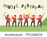 music band of cute children... | Shutterstock .eps vector #791106076