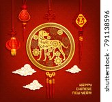 chinese new year holiday knot... | Shutterstock .eps vector #791138596