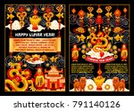 chinese lunar new year greeting ... | Shutterstock .eps vector #791140126