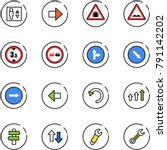 line vector icon set   elevator ... | Shutterstock .eps vector #791142202