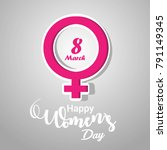 women's day   8 march   | Shutterstock .eps vector #791149345