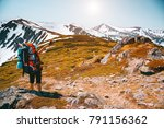 location carpathian national... | Shutterstock . vector #791156362