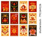 chinese new year greeting card... | Shutterstock .eps vector #791164126