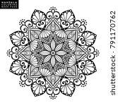 flower mandala. vintage... | Shutterstock .eps vector #791170762