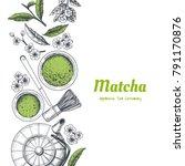 vector frame with tea. japanese ... | Shutterstock .eps vector #791170876