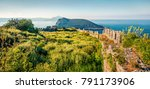 attractive spring panorama of... | Shutterstock . vector #791173906