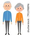 elderly couple  sportswear | Shutterstock .eps vector #791198896