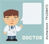smiling doctor with bubble... | Shutterstock .eps vector #791208472