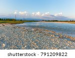 round white stones lie on the... | Shutterstock . vector #791209822