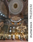 istanbul  turkey  april 11 ... | Shutterstock . vector #791225152
