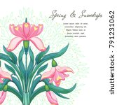 vector card with pink snowdrop... | Shutterstock .eps vector #791231062