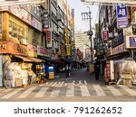 seoul  south korea   may 31 ... | Shutterstock . vector #791262652