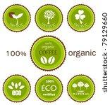 Ecological Organic Various ...