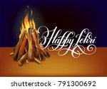 happy lohri hand lettering... | Shutterstock .eps vector #791300692