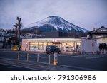 yamanashi  japan   january 5  ...   Shutterstock . vector #791306986