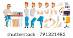 business character vector.... | Shutterstock .eps vector #791321482