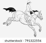chromatic illustration of a... | Shutterstock .eps vector #791322556